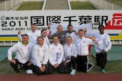 Chiba International Ekiden Marathon 2011 r.